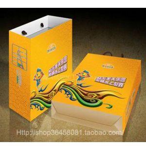 供应喜糖手提袋 手提袋纸袋 包装盒纸盒定做 牛皮 纸