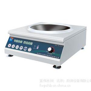 供应沁鑫电磁炉3.5KW 台式商用小炒电磁炉  3500w电磁炉 大功率电磁炉