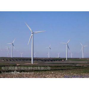 供应黑龙江口岸出口俄罗斯风力发电设备
