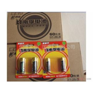 供应代销南孚LR03 AAA 7号 1.5V高能碱性干电池