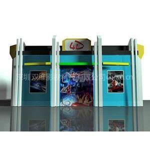 供应双维影视供应5d移动影院 身临其境享受视觉盛宴