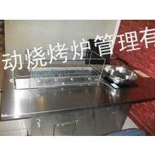 供应烧烤火锅一体桌设备,自动烧烤炉价格,无烟烧烤加盟