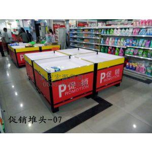供应超市促销堆头 木质堆头 促销台 特价台