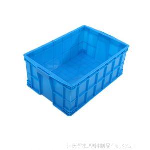 供应【林辉】物流周转箱  575周转箱  工具箱  塑料箱 厂家直销