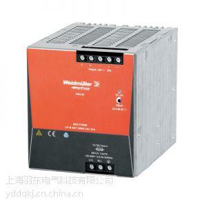 供应CP M SNT 1000W 24V 40A魏德米勒电源现货代理
