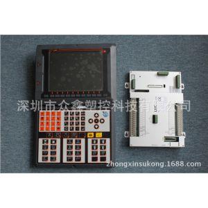 供应LNC-IN2000 宝元控制系统 注塑机电脑 (液晶与按键板分离)高档