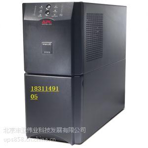 供应APC SUA3000ICH UPS电源 3000VA