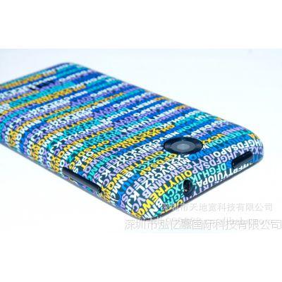 天语手机保护壳 手机电池盖W619 小黄蜂厂家供应电池盖 原厂正品