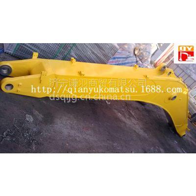 小松配件大臂:小松PC300-7大臂20Y-70-D3460