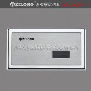 供应小便感应器 HT-AX03-II