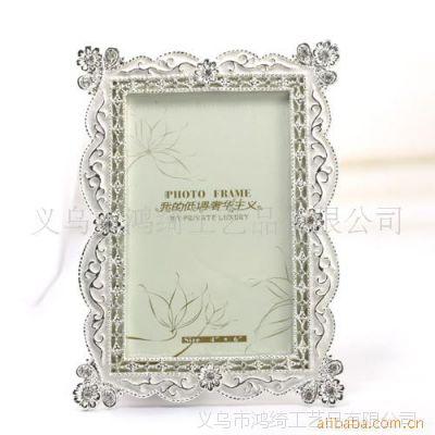 【热销产品】礼品金属相框/亮银、点钻铅锡合金相框