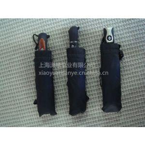 供应广告雨伞定做工厂、礼品伞定做厂家、高档伞定制