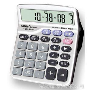 远旺伊达时语音计算器BS-6900 中型台式12位数语音型计算机
