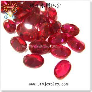 供应永图珠宝直销优质红刚玉 人造红宝石裸石