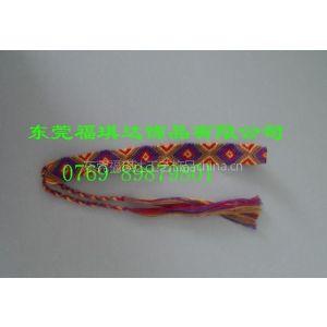供应东莞编织手链