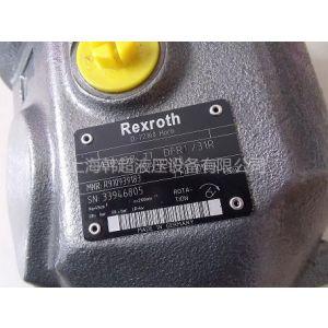 供应A10VSO71DRS/32R-VPB22U99,力士乐柱塞泵