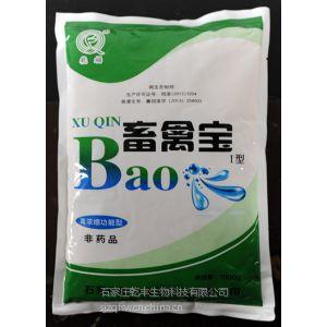 供应饲料添加剂 微生态制剂 畜禽宝I型 猪专用