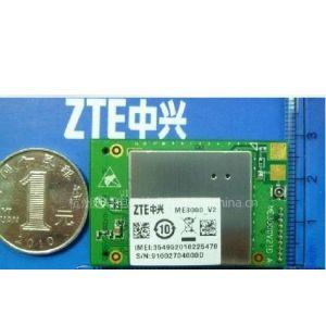 供应ME3000V2  中兴2G模块  GPRS中兴无线模组一级代理