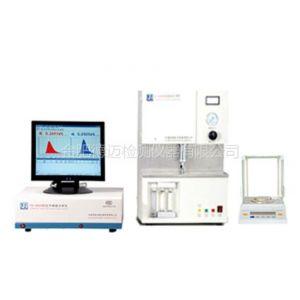 供应芜湖高频红外碳硫分析仪,蚌埠高频红外碳硫分析仪,阜阳高频红外碳硫分析仪