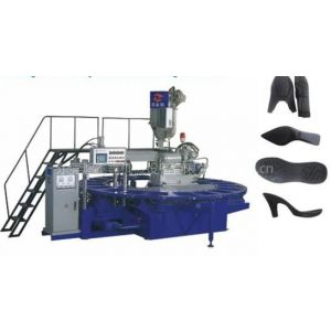 供应TPU/TR鞋底机器HM-118X