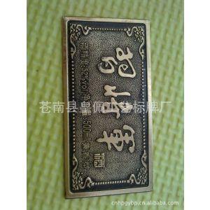 供应厂家直销各种精美不锈钢烂版标牌 铭牌 价格优惠2
