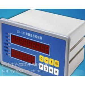 供应QDI-12BT皮带秤称重显示控制器