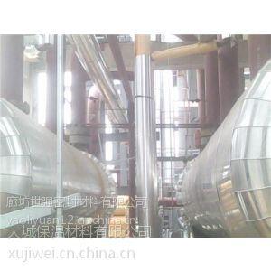 供应供应罐体保温工程施工&罐体保温哪里有&罐体保温格
