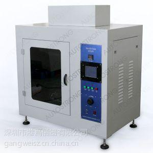 非金属绝缘材料起燃温度测试机/灼热丝试验仪AUTO