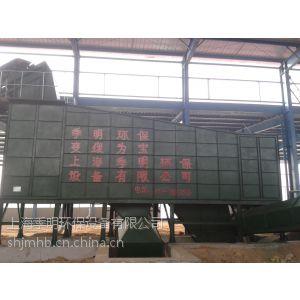 供应上海季明 日处理300吨 资源化 产业化 垃圾处理设备厂