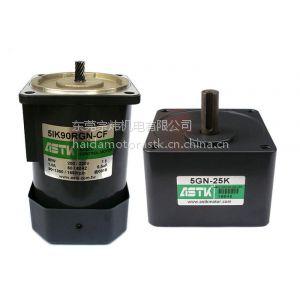 供应现货供应ASTK 90W调速马达5IK90RGN-CF 5GN-25K