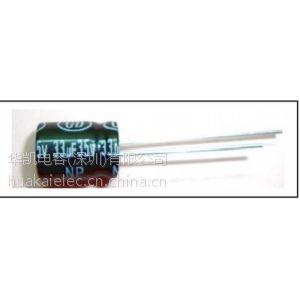 供应无极性低阻抗产品NP33UF35V尺寸6.3x11, 105°C导针型铝电解电容.GD电容