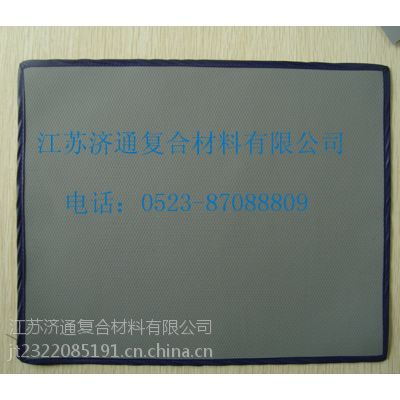 供应绝缘导热硅胶布(防电)