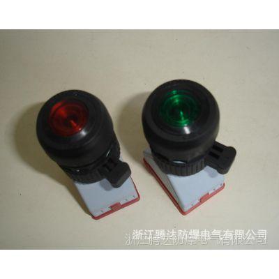 供应腾达新产品CH0812板后单元型防爆带灯按钮 买按钮送3米长电缆线