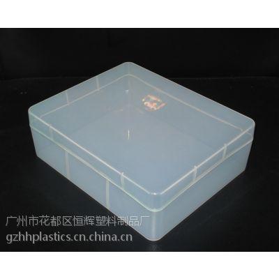 厂家供应礼品盒 PP塑料盒 礼品盒 可印刷Logo 长期现货供应