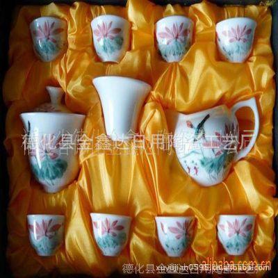 厂家批发陶瓷茶具13头陶瓷功夫茶具 礼品套装陶瓷茶具 茶具批发