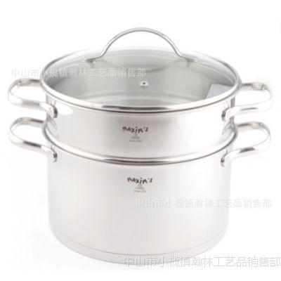 不锈钢蒸锅 双层多用复底蒸锅(附带蒸片蒸格)炊具 深烧锅