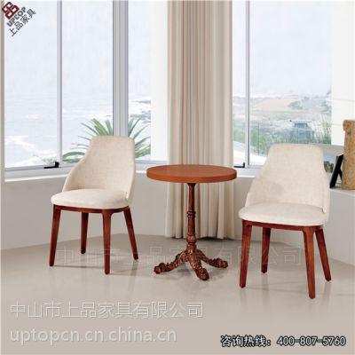 广州西餐厅桌椅哪家好?上品家具直销广州SP-CT356美式布艺西餐厅桌椅款式多样您一定会喜欢!