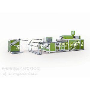 供应供应单层气垫膜机 缓冲气泡膜机 单层气泡膜机 气泡膜挤出机