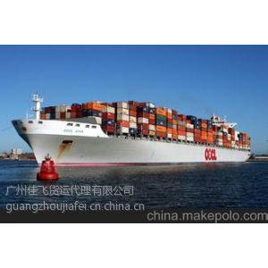供应石材香港包税进口到广州货运