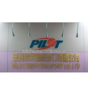 供应化工仪表进口代理|化工设备进口报关代理