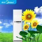 供应美的)售后︾热线︾(合肥美的空调售后维修电话4316284)移机︾加氟︾热线,