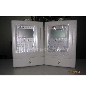 供应吉林插卡电表、吉林智能电表、吉林IC卡电表