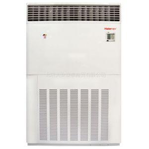 北京格力10匹柜机空调厂家直销