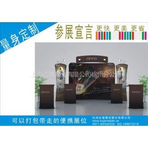 供应迪拜展台设计/迪拜展览布展——杭州企睿展示
