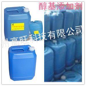 供应燃料油添加剂、环保油增热稳定剂、生物油助剂