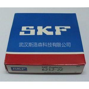 供应辽宁SKF轴承代理商,22334CAK轴承官网