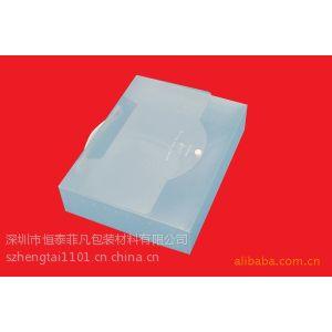 长期供应环保透明斜纹PP片材