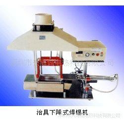 供应半自动无铅锡炉,自动下降焊锡机,自动环保锡炉