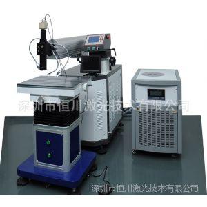 供应不锈钢激光焊字机生产厂家报价格多少钱