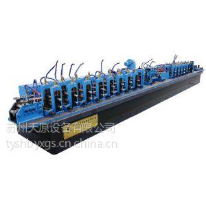 供应高频直缝焊管成型机组